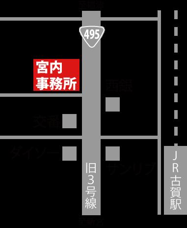 宮内事務所地図