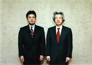 渡辺具能衆議院議員政策秘書