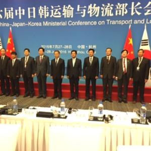 第6回日中韓物流大臣会合に出席