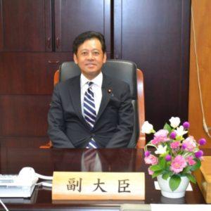 農林水産副大臣を拝命しました